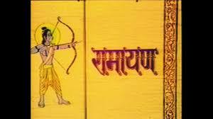 Ramayan title song | रामायण शीर्षकगीत - YouTube
