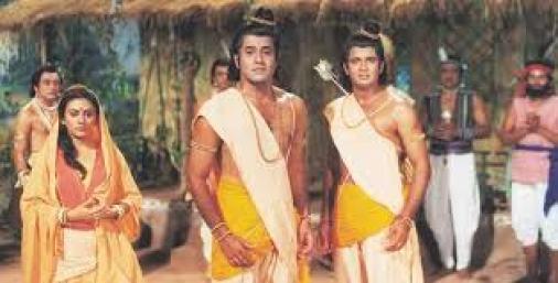 BanRamayana - How Ramayana Radicalized Hindus and Brought Hindutva ...
